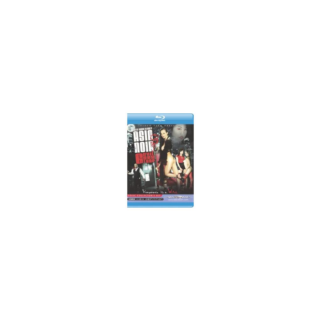 Asia Noir Vol.6 (2 Blu Ray)