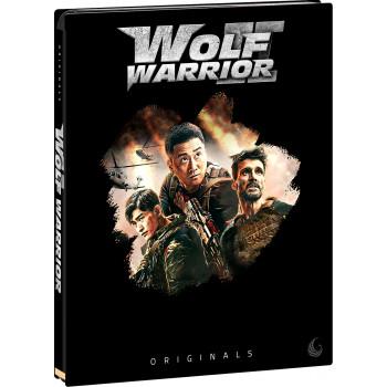 Wolf Warrior 2 (Blu Ray + Dvd)