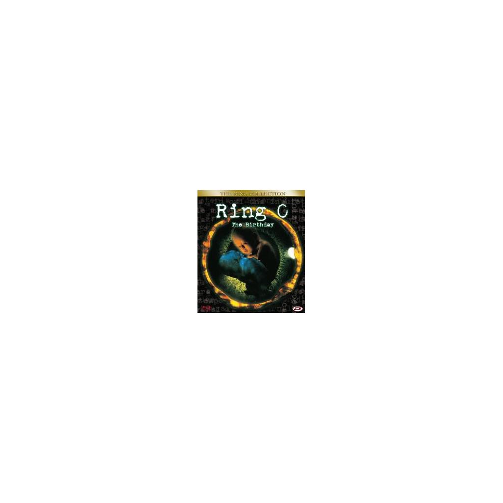 Ring 0 - The Birthday (Blu Ray)
