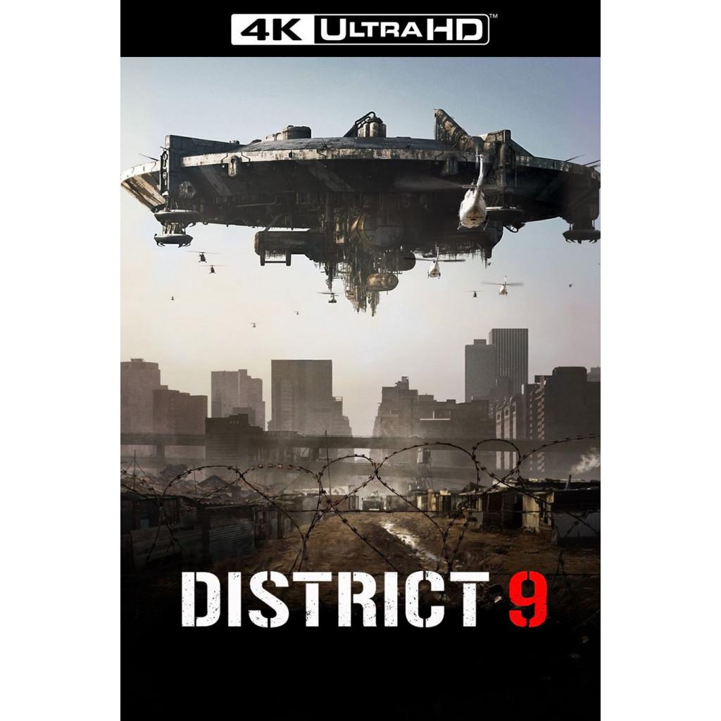 District 9 - Vietato Ai Non - Umani...