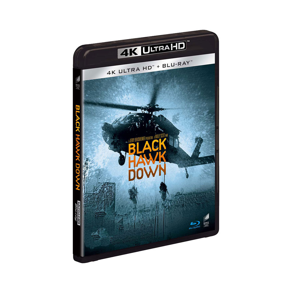 Black Hawk Down (4K Ultra HD + Blu Ray)
